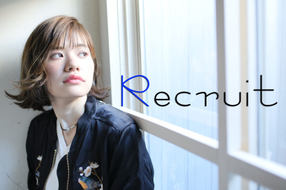 Recruitコピー