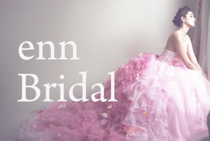bridal2019.6