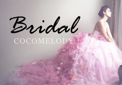 Bridal2018.08